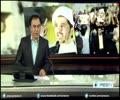 [07 Jan 201 Bahraini regime forces detain al-Wefaq official over protests - English
