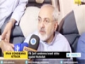 [18 Jan 2015] Iran calls Israel strike against Hezbollah \'state terrorism\' - English