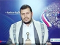 [20 Jan 2015] Report: Ansarullah fighters in control Yemen\'s presidential palace - English