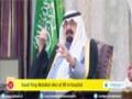 [22 Jan 2015] Saudi Arabia\'s King Abdullah dies at 90 - English