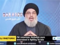 [01 feb 2015] Third Lebanon war inevitable: Israeli FM - English