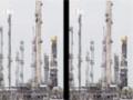 [02/10/15] Posible soborno de multinacional estadounidense a Ecopetrol - Spanish