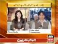 *Breaking News* [سانحہ پشاور،حیات آباد] Blast Outside the Mosque in Peshawar - Urdu