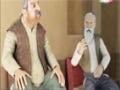 [09] [Animation] Baharan بهاران - Farsi
