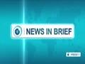 [14 February 2015] News Bulletin - English