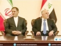 [16 Feb 2015] Iraq: Iran main supporter of Baghdad in fight against terrorists - English