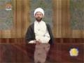 [Tafseer e Quran] Tafseer of Surah Al-e-Imaran   تفسیر سوره آل عمران - Feb, 25 2014 - Urdu
