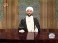 [Tafseer e Quran] Tafseer of Surah Al-e-Imaran   تفسیر سوره آل عمران - Feb, 26 2014 - Urdu