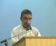 Must Watch Seminar - Affiliation of Shia schools with Aga Khan Examination Board Part 4 - Urdu