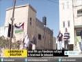 [09 Mar 2015] Israeli FM says Palestinians not loyal to Israel must be beheaded - English