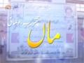 [20 March 2015] Sahar Report | تقریب رونمائ کتاب