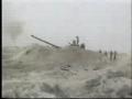 Iraq-Iran War 1980-1988 - Part 1 - English