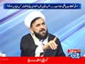 10 PM With Nadia Mirza - Kia Saudi Arab Fauj Bhejne Ka Faisla Perliament Mein Hoga?? - 31st March 2015 - Urdu
