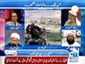 [Channel 24 : Mujahid Live] Yemen Jung... Alam e Islam Taqseem - 01 April 2015 - Urdu