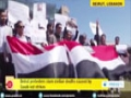 [02 Apr 2015] Mass rally in Sana\'a against Saudi invasion of Yemen - English