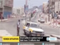 [06 April 2015] At least 53 killed in clashes between Ansarullah, remnants of former regime in Yemen - English