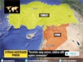 [06 April 2015] Terrorists swap women, children with captive commander in Syria - English