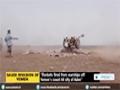 [10 April 2015] Saudi-led airstrikes target HQ of air force near Sana\'a airport - English