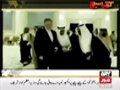Saudi Arabia Support USA economy and Fund CIA for operations-URDU-ENGLISH