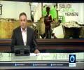 [30 May 2015] Silence of world powers on Yemen war blatant double standard - English