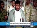 [04 June 2015] Yemen\'s Ansarullah ready to attend UN-mediated peace talks - English