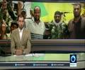 [06 June 2015] Iraqi forces liberate key region in north of Ramadi - English
