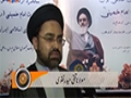 [Sahartv Report] 09 June 2015 - امام خمینی رح - Urdu