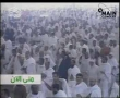 8th Dec 08- Stoning of Satan  - All languages