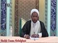 [11] Life Lessons from Surah Qasas - Sheikh Usama Abdulghani - 10 Ramadan - English