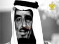 یمن میں آل سعود کا انجام - All Languages