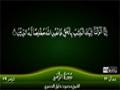 Surah Al Zumar Qiraat - Arabic