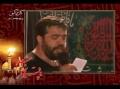 Perian Noha by karimi hazrat abbas-Persian