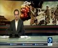[06 Aug 2015] At least 8 killed in Saudi airstrike in northwestern Yemen - English