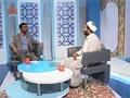 [11 Aug 2015] Shaheed Muttahhiri kay Afkaar - انسان شناسی - Urdu