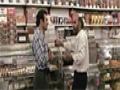 [02] Drama Serial - تجھ سا کوئ نہیں - Urdu