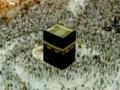 Un souvenir du Hadj - A souvenir of Hajj - SaharTV - French