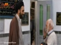 [07] Irani Serial - Tanhayie Leila |  تنهایی لیلا - Farsi