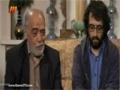 [08] Irani Serial - Tanhayie Leila |  تنهایی لیلا - Farsi