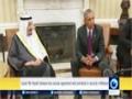 [05 Sep 2015] Saudi Arabia welcomes final nuclear deal between Iran, P5+1 - English