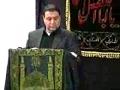 Dr. M. Soleimanpaneh - 2Moharram1430 - Love of Hussain - FARSI