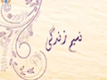 [13th Sept 2015] Morning Show - Naseem E Zindagi   نسیم زندگی - Urdu