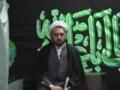 H.I Shamshad Haider - 3Moharram1430 - Nahjul-Balagha - ENGLISH
