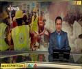 [24 Sept 2015] Incidentes de Hach se deben a mala gestión de Arabia Saudí - Spanish