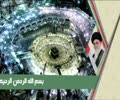 [Farsi] Hajj Message 2015 - رهبر معظم انقلاب در پیامی به مناسبت کنگره عظیم حج