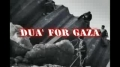 Dua for Gaza - Arabic