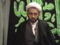 H.I Shamshad Haider - 6Moharram1430 - Nahjul-Balagha - ENGLISH