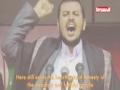 Karbala: The inspiration for Freedom - Arabic sub English