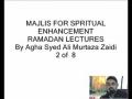 3-Sura Al-Fath  By Agha Ali Murtaza Zaidi - Urdu