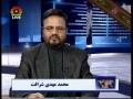 Political Analysis - Zavia-e-Nigah - 2nd Jan 09 - Urdu