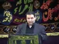 Dr. M. Soleimanpaneh - 8Moharram1430 - Love of Hussain - FARSI